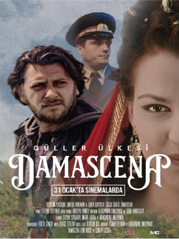 https://cdn.biletinial.com/Uploads/Films/guller-ulkesi-damascena-2019122717172.jpg